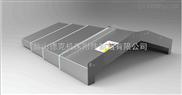 汉川HMGC50R机床导轨防护罩