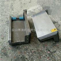 福联FMC1000机床导轨防护罩