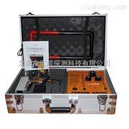 美国VR8000远程地下金银扫描探测仪|大深度仪器