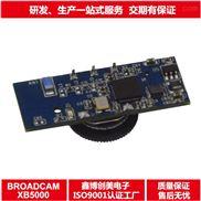 USB转图像模块|2.4g wifi内窥镜模块
