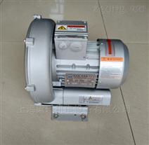 小功率高压鼓风机2QB 230-SAH06