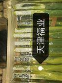 冲量价MSA55LE滑块现货台湾银泰PMI