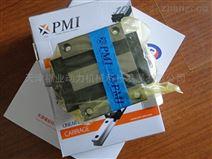 MSR35LE-H级精密滑块 台湾银泰PMI好品牌