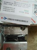 R153223003力士乐螺母德国原装搭配研磨丝杠