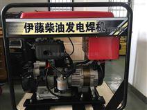 伊藤柴油发电电焊机YT400EW