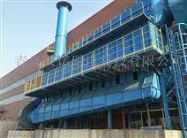 工业除尘器厂直销袋式脉冲除尘设备