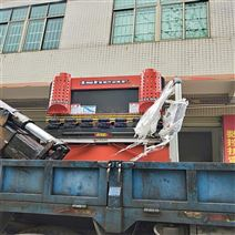 30吨普通折弯机   小型液压折边机