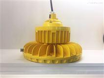 原料仓库LED防爆灯,120W-220VAC防爆道路灯