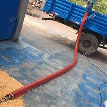 玉米小麦车载吸粮机 便携式收粮机厂家