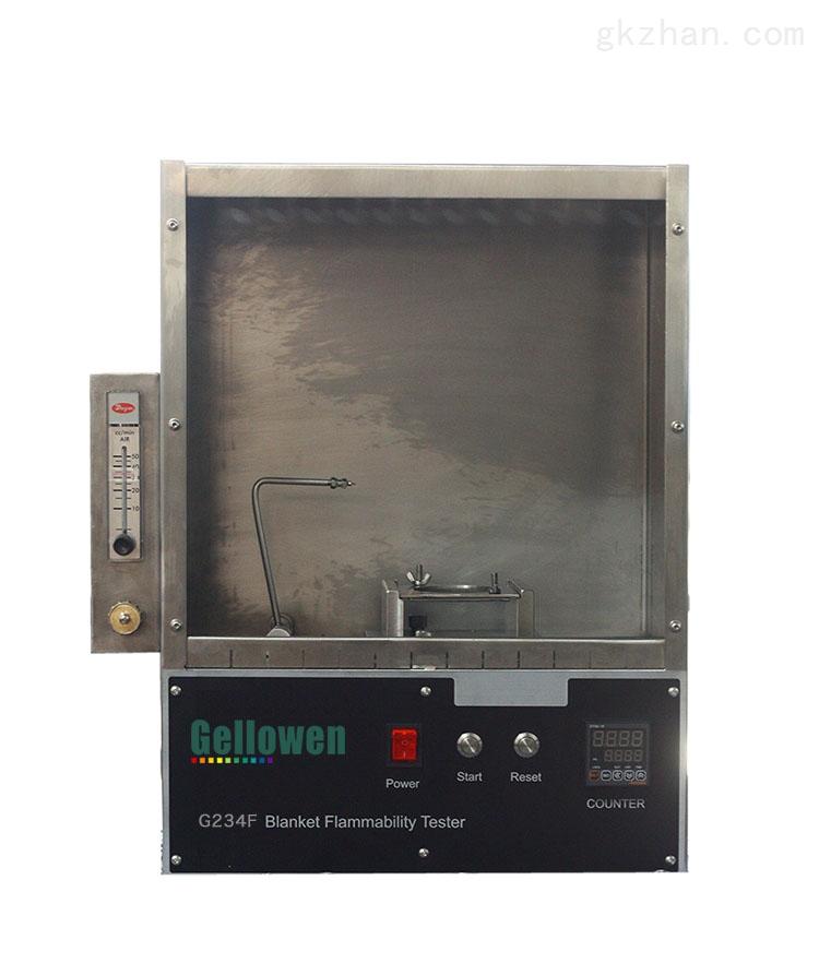 床毯燃烧性测试仪