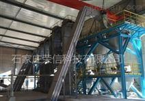 荣信钼冶炼自动配料系统
