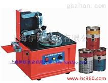 供应伊好TDY300D电动油墨移印机 印码移印机 油墨移印机