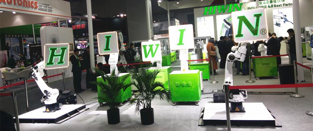 2017上海工博会那些工业自动化展品