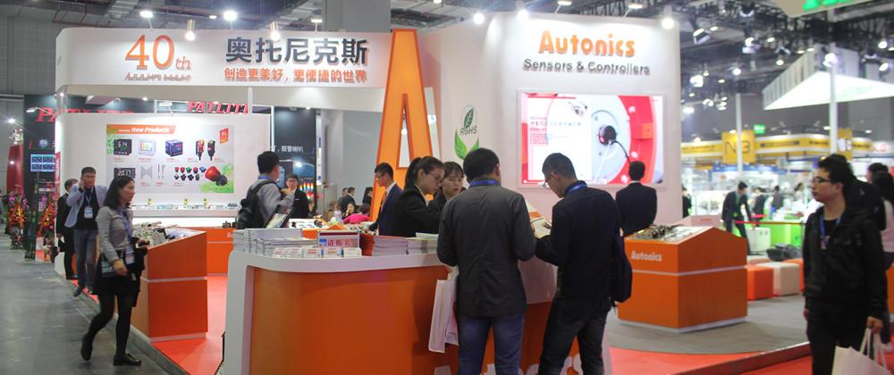 2017上海工博会 展商风采