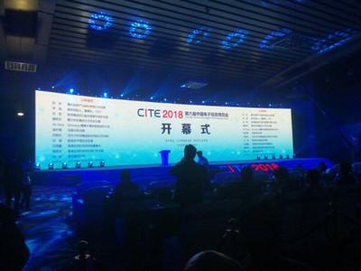 中國智能制造網帶你直擊2018第六屆電博會