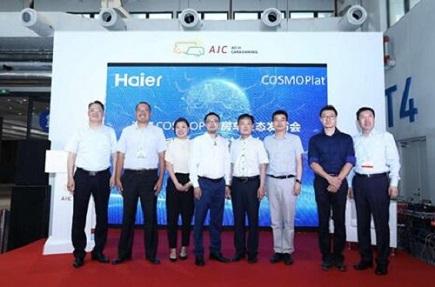 2018中国注册送28元体验金房车展:海尔COSMOPlat发布房车生态