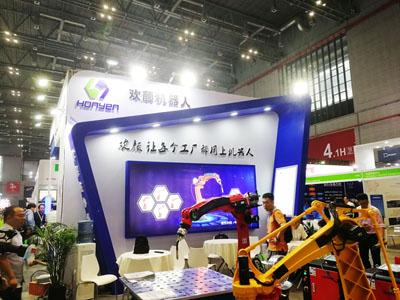 2018上海机器人展 欢颜自动化设备有限公司