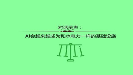 �υ��锹�:AI��越�碓匠�楹退��力一�拥幕��A�O施