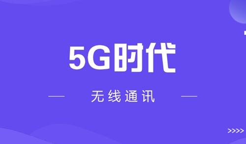 5G芯片市場如火如荼,國內外的差距到底有多大?