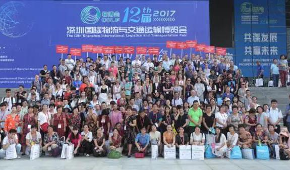第十三届深圳国际物流与交通运输博览会即将举办