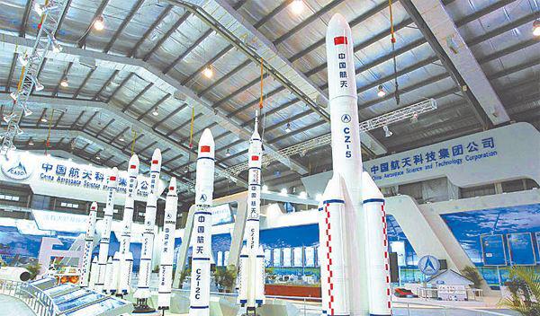 第十二届中国国际航空航天博览会攻略大放送