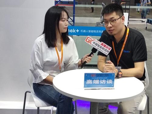 2018上海工博会展商风采之极智嘉科技有限公司