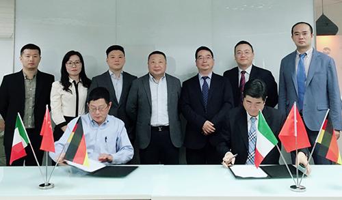 东浩兰生集团再度携手汉诺威米兰展览,加速进军华南市场