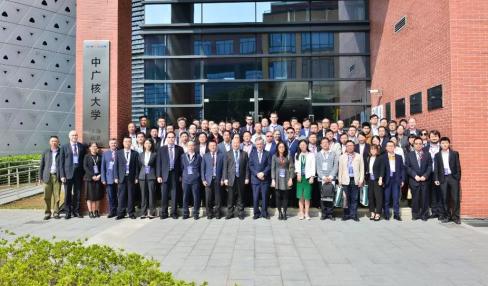 第四屆國際核電小堆發展高峰論壇在上海成功舉辦