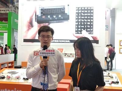 2018中国国际工业博览会 奥托尼克斯