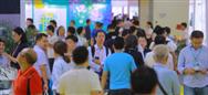 2018华南工业智造展今天开幕!