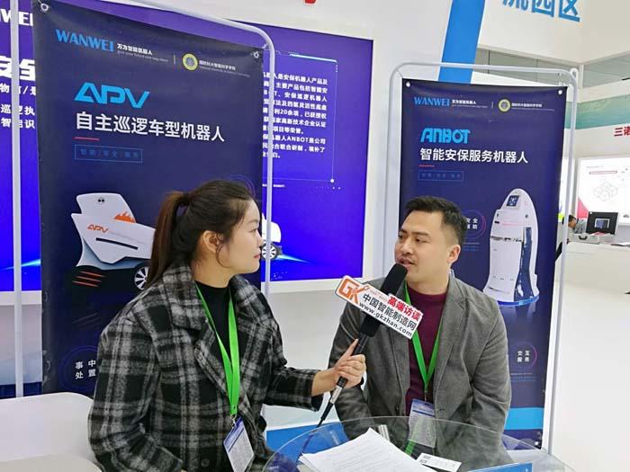 2018中國網絡安全●智能制造大會之訪談