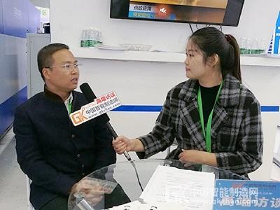 2018中國(長沙)網絡安全●智能制造大會 銳智