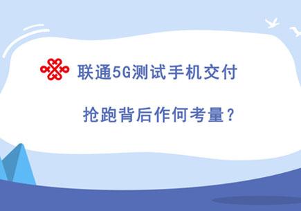 ����5G娴�璇����轰氦浠� �㈣�����浣�浣�����锛�
