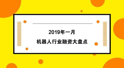 2019骞存�哄�ㄤ汉琛�涓�涓�����璧�澶х����