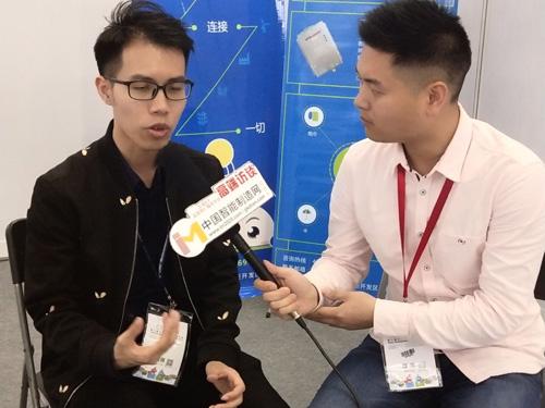 司南物联:物联网领域新势力 推动智能家居新发展