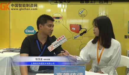 上海銘控:凝神研發壓力傳感器 用心制造開關控制器