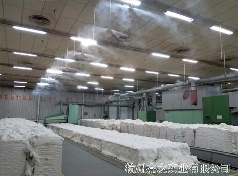 杭州嘉友纺织厂加湿器安装案例