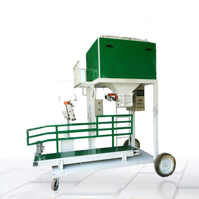 定量称重包装机