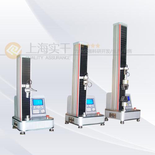 电脑式保护膜剥离强度试验机