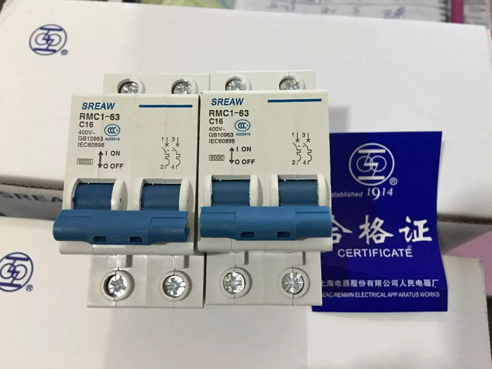 抗干扰门槛电压检测;6.释放逻辑电路.