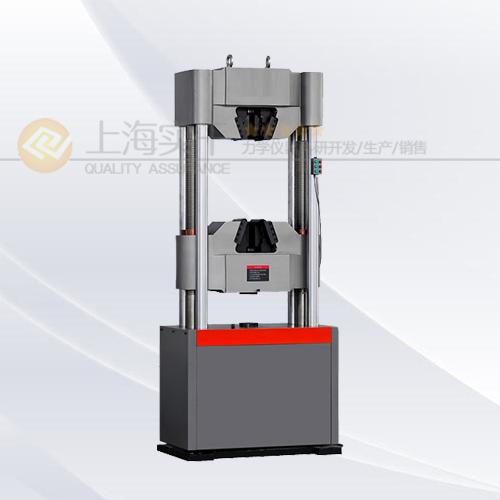 液压式万能拉力机