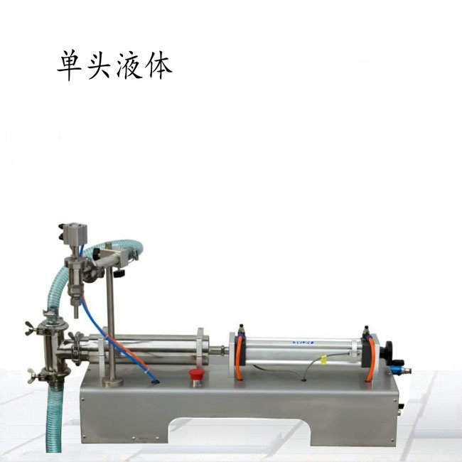 液体半自动定量灌装机设备