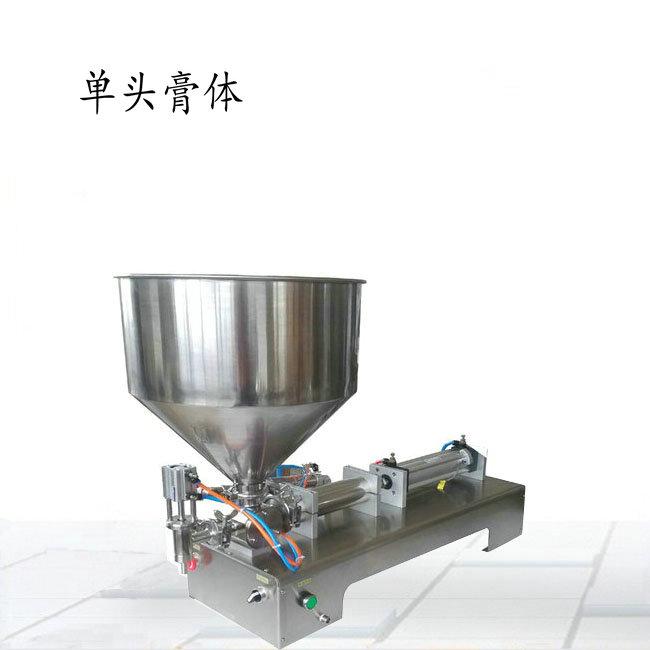 半自动立式气动膏体灌装机械设备