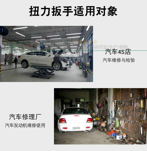 汽车维修专用预置扭矩扳手