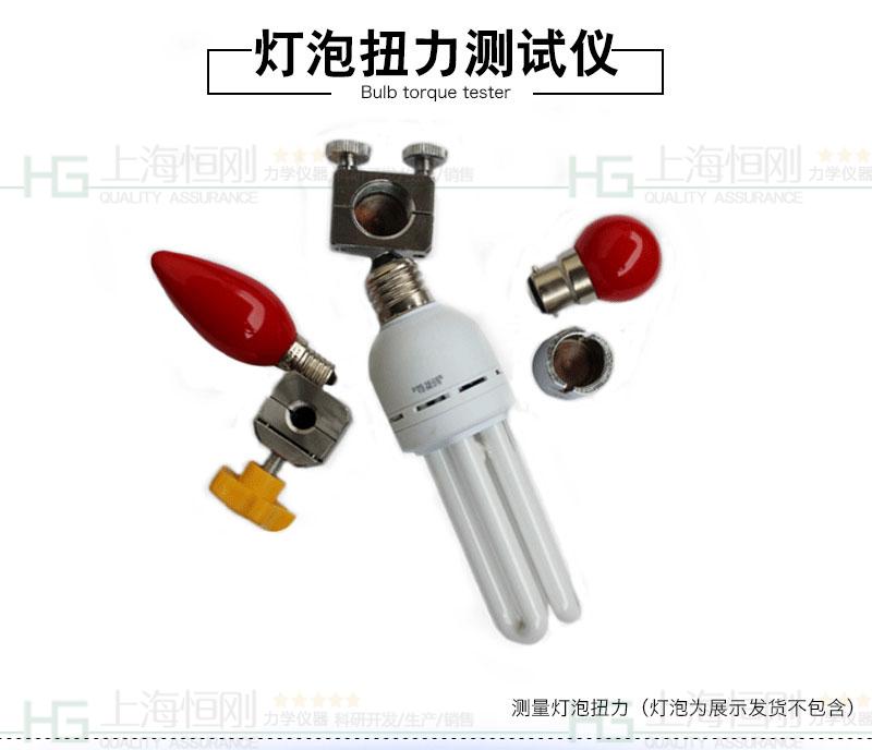 led玉米灯扭矩测定仪图片