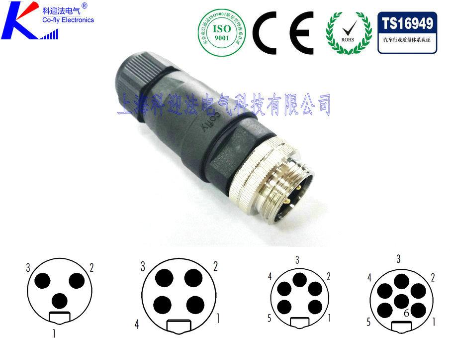 """(7/8""""航空插头)配电系统M22电缆组件和连接器"""