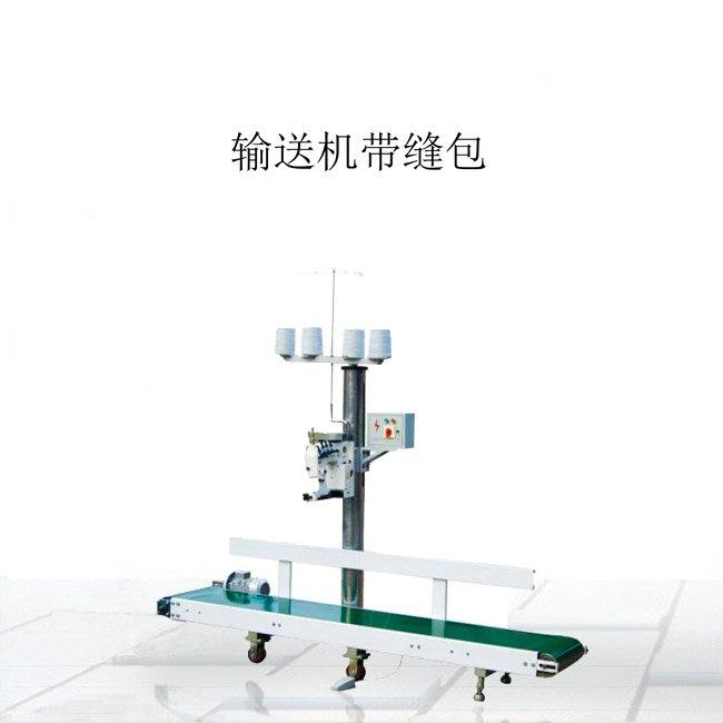 颗粒活性炭定量包装机