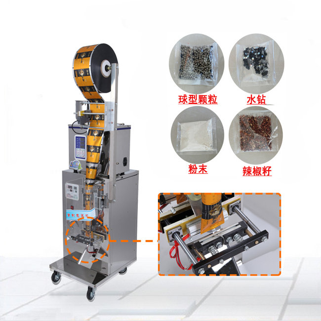 小型全自动包装机