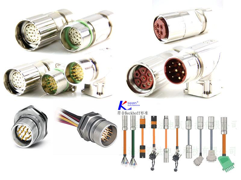 M23航空插头插座主要用于将电气驱动和伺服电机集成到工业自动化设施中。由于其各种各样的插入件(公或母壳可以具有公或母触点),这些连接器同样适用于涉及信号或电力传输的应用,或者混合版本的电源和信号。M23连接器在8/20A时可承受高达150/300 V的负载。它们的设计能够抵抗所有颗粒和物质的渗透,达到IP67等级。显然重要的是插头部件不会因振动而松动。此外,电缆和连接器必须具有EMC屏蔽,适用于某些应用。