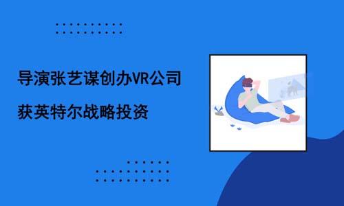 虚拟技术标题背景素材